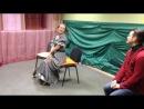 Видеофрагменты репетиции спектакля Рецепт семейного счастья.