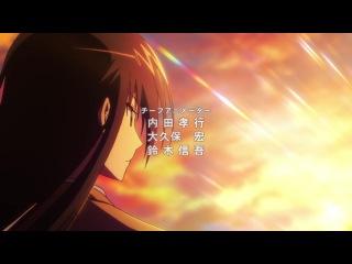 Seitokai Yakuindomo TV-2 / Члены Школьного Совета 2 сезон 1 серия [Ancord]