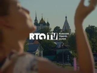 RTG TV - Прогулка по Коломне