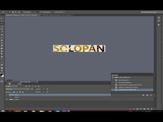 как сделать золотой текст в фотошоп cs6