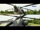 Вооружоные силы РФ