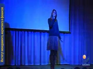 Выступление Евгении Кудиной на Дне Открытых Дверей 27.10.2012
