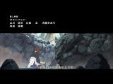 Ending №28   Naruto Shippuuden