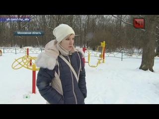 Искалеченная школьниками девушка-инвалид расплакалась в суде