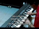 Демонстрация цифрового пианино ORLA Stage Pro