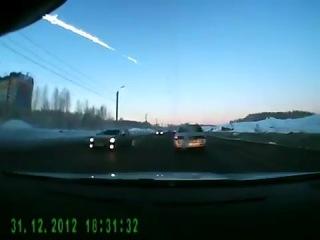 У Челябінську впав метеорит