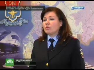 Полицейские поймали питерских зацеперов через соцсеть