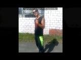 «С моей стены» под музыку Rammstein - Du Hast - духаствячеславыч(+100500) (Eddy Mashup music mix).mp3. Picrolla