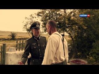 Жажда - 3 серия (2011) HD