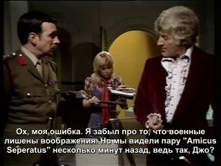 Classic Doctor Who / Классический Доктор Кто - День Далеков / Day of the Daleks - часть 1