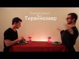 How Animals Eat Their Food (Как животные едят свою пищу)-1