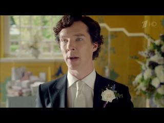 Sherlock Holmes / Шерлок Холмс 3 сезон 2 серия