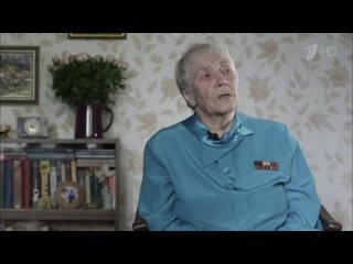 Голоса. Фильм Екатерины Гордеевой ч 2.