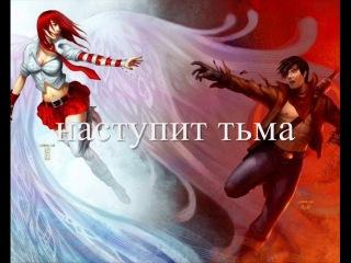 Таня Гроттер и Глеб Бейбарсов