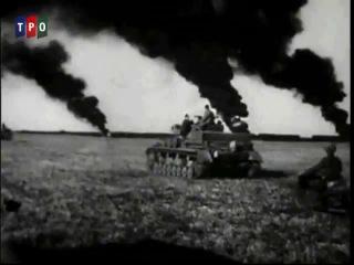 Брестская крепость (док.фильм)