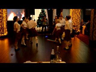 Шотландский танец на новогоднем корпоративе