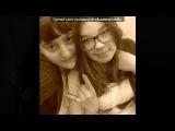 В шк) под музыку Bebe ft. Penelope Cruz - Siempe Me Quedar (OST Cocaine). Picrolla
