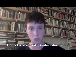 Egyptian arabic/اللهجة المصرية