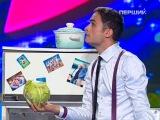 КВН-2012 - Холодильник. Игорь и Лена
