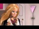 Барби : Жизнь в доме мечты - 46. Суперстильная команда часть 1