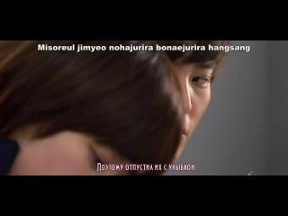 клип на дораму Парочка под прикрытием  (7th Grade Civil Servant OST) Park Ji Heon - Flower Blooms [рус. суб.]