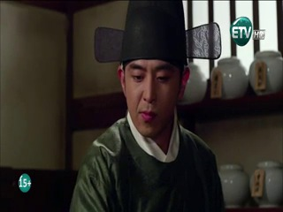Chan U Chin 6-r angi
