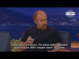 Louis c.k. hates cell phones [20.09.2013] (rus sub)