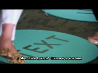 Двадцать Двенадцать/Twenty Twelve/2 сезон 5 серия/Русские субтитры