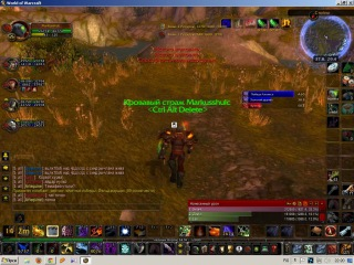 WowCircle, Logon3 x1 PVP, Мутирога 5,9 гс, 3/5 А8