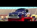 "Гвидо - ""Пит-стоп"" [Тачки  Cars 2006] HD"
