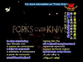 Trailer «Вилки_вместо_ножей/скальпелей», США, 2011