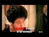 Новогоднее караоке 2x2 Fall Out Boy - This Ain't A Scene, It's An Arms Race.Канал 2х2 (16+)