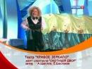 LoveKino Смехопанорама 27.01.2013