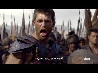 Spartacus: War of the Damned/Спартак: Война Проклятых 10 серия (промо с субтитрами)