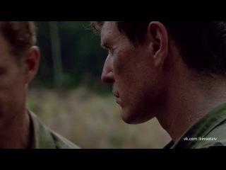 Взвод / Platoon (1986 г., первый фильм трилогии Оливера Стоуна о войне во Вьетнаме)