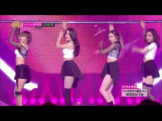 perf 131123 | miss A - HUSH | Music Core
