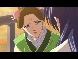 Повесть о Стране Цветных Облаков / Saiunkoku Monogatari - 2 сезон 30 серия (Озвучка)