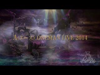 [jrokku] A(エース) ONEMAN LIVE 2014 [最後の海編] ShipFRIEND OF MINE〜Nimo's Day〜 (коммент)