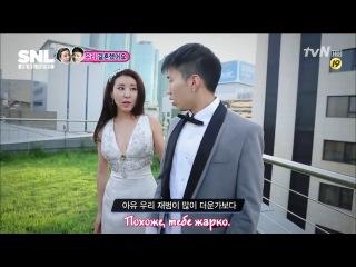 SNL Korea / Saturday Night Life: Молодожёны (Jay Park)