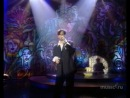 Валерий Меладзе - Сэра Песня Года 1995 Отборочный Тур