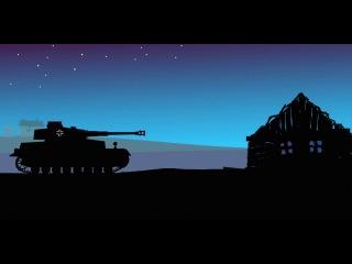 World of Tanks. Мультик про танки. Истории танкистов. Серия 10