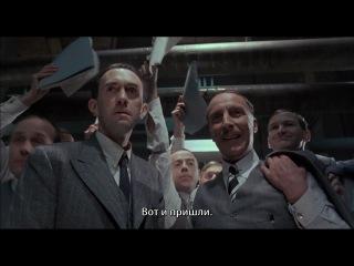 Киногид извращенца- Идеология. Русский трейлер '2013'. HD