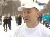 Страна Спортивная. Санкт-Петербург.15 декабря.