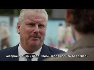 Индевор/Endeavour| 2 сезон 1 серия|Trove | Русские субтитры