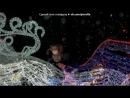 «С моей стены» под музыку Гуф feat D.L.S. - Онлайн. Picrolla