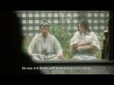 Тайра Киёмори / Taira no Kiyomori ep01 [GREEN TEA] субтитры