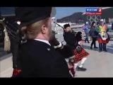 Оркестр волынщиков City Pipes yf XXII Зимних Олимпийских Играх. Кёрлинг. Открытие
