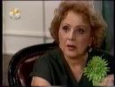 Шипы и розы  O Cravo e a Rosa=15=озв
