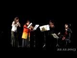 Фрагмент Квартета для флейты, скрипки, альта и виолончели Ре мажор В. А. Моцарта (live in Perm 22.12.2013)