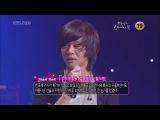 Группа крови на корейском шоу